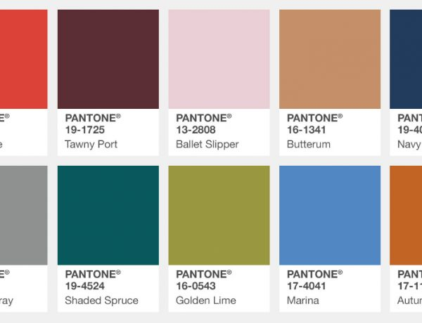 featured 1 Pantone's Fall Colors 2017 Get Trendy with Pantone's Fall Colors 2017 featured 1 1 600x460